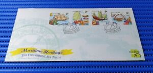 1999 Singapore First Day Cover Maritime Heritage The Flourishing Sea Trade