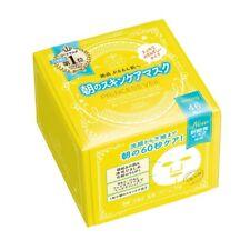 KOSE Clear Turn Princess Veil Morning Skin Care Mask 46 sheets F/S Japan