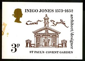 GB 1973 Inigo Jones PHQ No 2 Postcard Mint Mark/Possible Error on Card. CV £200