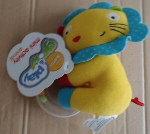 Sainsbury's Baby Mini Activity Animal Rattle Lion Toy - NEW