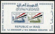 1964 Iraq Scott #343a - Revolution of 14th Ramadhan Souvenir Sheet - MNH