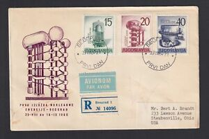 YUGOSLAVIA 1960, Register First Day Cover with full Set Sc#582-584 to USA
