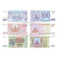 More details for russia 100 + 200 + 500 rubles 1993 set of 3 banknotes 3 pcs unc