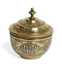 More details for vintage persian cairoware damascene jar & cover with islamic script in silver