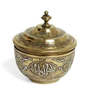 Vintage Persian Cairoware Damascene Jar & Cover with Islamic Script in Silver