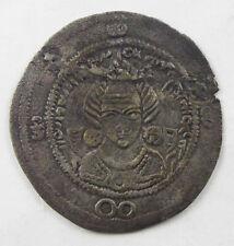 HEPHTHALITES, NEZAK HUNS, SHAHI TIGIN of KHORASAN, Early 8th AD, AR DRACHM, RARE