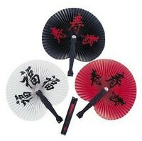 Pack of 6 - Oriental Chinese Character Folding Fans - Party Bag Fillers