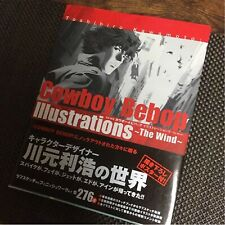Cowboy Bebop Illustrations The Wind Art Book Japan Toshihiro Kawamoto Signed