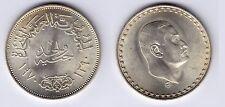 EGIPTO EGYPT 1970 1 POUND SILVER 25g. 0720 PRESIDENT NASSER UNC  KM:425