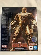 Bandai - S.H. Figuarts - Marvel - Iron Man Mark 1 (Birth Of Iron Man Edition)