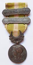 MEDAILLE COMMEMORATIVE MAROC HAUT GUIR 1907 RIF LEGION ETRANGERE FRENCH MEDAL