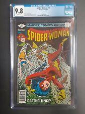 Marvel Comics' Spider-Woman #17 CGC 9.8- 1979