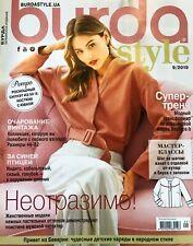 BURDA Edition 2019 # 9 Magazine in Russian Fashion Бурда