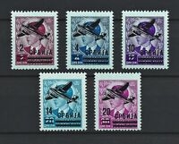 DR Nazi WWII Germany Rare WW2 Stamps Serbia Air Mail Overprint Plane Occ MNH Set