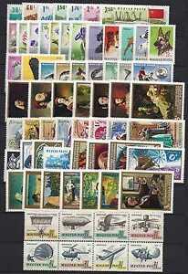 HUNGARY-1967.Full Year Set with Blocks MNH!!130EUR