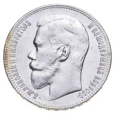 Better Date - 1897 Imperial Russia 1 Ruble - SILVER *761