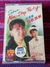 Various Artist ~ Sakura Non-Stop Party ( Happy ) ( Malaysia Press ) Cassette