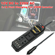 3.1A Fast Charge Power Supply DC12V to AC220V Car 200W Inverter Converter 50 Hz