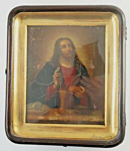 Antique Ikone, Christ Pantokrator, Probably Russia on Wood IN Kiot. (SC87)