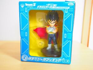 Dragon Ball Z Young Prince Vegeta figure Ichiban Kuji Banpresto USED