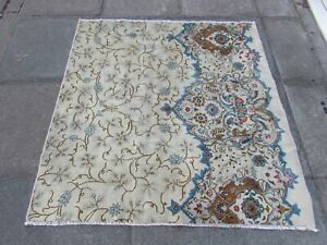 Vintage Fragment Traditional Hand Made Oriental Wool White Square Rug 135x133cm