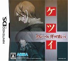 NINTEND DS NDS Import Japan Ketsui Death Label + DVD set