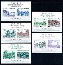 South Korea Scott # 439a-443a Secret Gardens MNH Souvenir Stamp Set