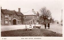 Stevenage, Hertfordshire Postcard