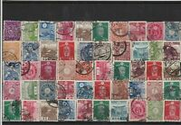 Japan early used stamps Ref 15858