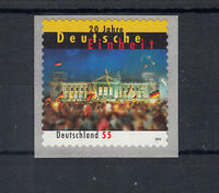 Germany 2010 ** MNH - 20 years of German unity of beautiful Stamp skl