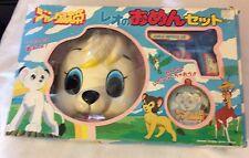 Rare! vintage dakken Jungle Emperor Leo Kimba toy mask and gun set in box