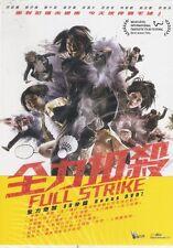 Full Strike DVD Ekin Cheng Josie Ho Ronald Cheng NEW R0 2-Disc Badminton Comedy