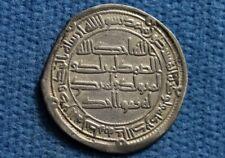 ISLAMIC, Umayyad. Hisham ibn 'Abd al-Malik. AD724-743. AR Dirhem Uncleaned coin