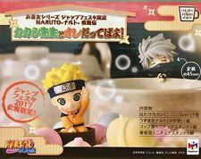 Megahouse Ochatomo Jump Festa 2017 Limited Naruto Kakashi Sensei & I Figure Set