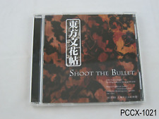 Touhou Shoot the Bullet Toho Bunkachou Japanese Import PC Game US Seller B