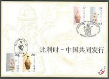BELGIE HK 3008 China