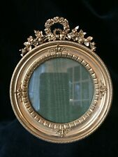 Gilt Bronze French Antique Round Photo Picture Frame