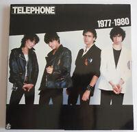 33 TOURS TELEPHONE 1977-1980 coffret 3 disques TRIO PATHE 1552193 en 1984