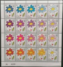 """Lebanon 2019 Mother""""s Day Sheet of 20 M.N.H. LIMITED EDITION"""