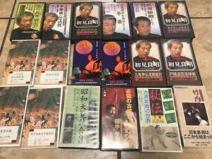 Bujinkan and Koryu VHS Bundle
