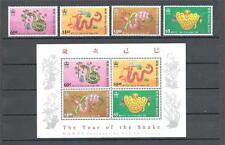 Hong kong China Sc# 534-37a set Lunar year of snake with souv sheet MNH