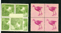 Liberia Stamps 10c Jacana (345) Progressive Color Proof Blocks