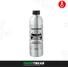 Car Body protection CERAMIC ARMOR COAT for car paint Nano coating 250 ml BQ