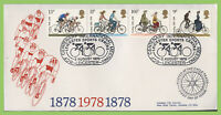 ​G.B. 1978 Cycling set on Official Leicester City First Day Cover, Leicester