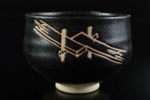 L7724: Japanese Seto-ware Black glaze Muffle painting TEA BOWL, auto