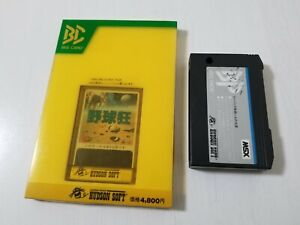 MSX Hudson Soft Bee Pack Cartridge + Baseball Bee Card Game Japan 0423A4