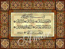 Muslim Arabic Calligraphy Quran Al-Nas Wall décor Poster Elegant Art Design