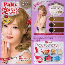 JAPAN Dariya Palty Bubble Trendy Hair Dye Color Dying Kit Set -Walnuts Latte Ash