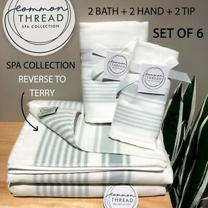 SET OF 6 Common Thread Spa Bath Hand Tip Towels White w/ Sea Salt Green Stripes