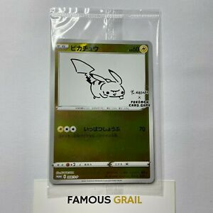 Pikachu Yu Nagaba - 208/S-P - Pokemon Holo Promo Japanese Card - NEW & SEALED
